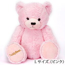 "Happily Teddy bear with jewelry?! ""gift wrapping and choose from Teddy bear plush / pink L size ' ToS"