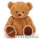 "Keep your Teddy bear with jewelry?! ""gift wrapping and teddy bear plush options / size L ' ToS"