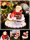 Glitter cake jewelry put ★ Happy Merry Christmas! Jewelry box Christmas cake now available! ToS