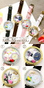 "Miniature Deco face ★ kirameki! ""Wrist watch"" Mon chouchou-made in monshushu ~ """" ToN"