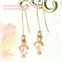 "Sparkling Koi color ♪ Princess items! ""Rose Quartz × クリスタルジルコニア ラブリアスマイン piercing ' ToS"