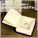 Looks real good quality you want! Jewelry with memories and dearest-☆ ' gift wrapping & Memorial Books ' ToS