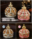"If display it in the room; oriental activeness doubling ・・★ sale Lady's ""maharaja crown jewelry box"""