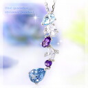 Topaz necklace 1,773 books sold out! Kirameki a large fall,-! Blue gradient streamers pendant necklace ToS