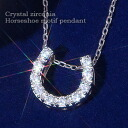 "Horseshoe necklace ladies cute motif in lucky charms ' zirconia and Horseshoe motif pendant ""appeared! ToS"