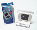 "★ game portable game machines for waterproof softcase ""アクアトーク plus"" Nintendo DS i LL for"