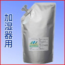 / hypochlorous acid water /AQ/ which is usable to powerful type sanitization agent anti virus aqua (refillable pack) / humidifier
