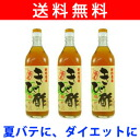 Acne vinegar Kakeroma Island sugarcane vinegar (3 books), world to only 3 kinds of natural fermentation vinegar, potassium, magnesium with plenty of fermented foods