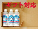 Room dried bio Kun 3 book set (pollen washing), antimicrobial washing detergent more powerful