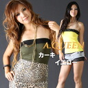 Cotton lace bear. / o [cosplay lingerie faux leather tight CAMI tank flare A line, Lowrise, showing bra