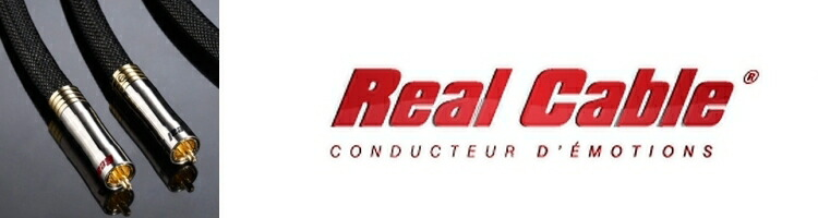 RealCable