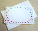 "Mini-message card ""seven colors of stars"""
