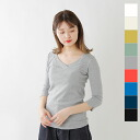 ■ a mon gout (アモング) シュクレフ rice V pullover over ur-1810-rb