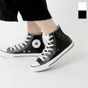 ■ CONVERSE ( converse ) レザーオール star HI lea-allstar-hi-aa