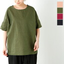 "BASIS BROEK (basis b look) cotton silk side T shirt ""TED"" b-73-rf"