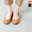 ■ fs/ny (エフエススラッシュエヌワイ) leather pettanko pettanko shoes click-stropiciato-hm / standard products