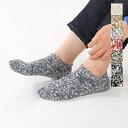 ■ u.m.i KOHOLA (ユーエムアイコホラ) スラブネップ short socks 218183-hm / standard products