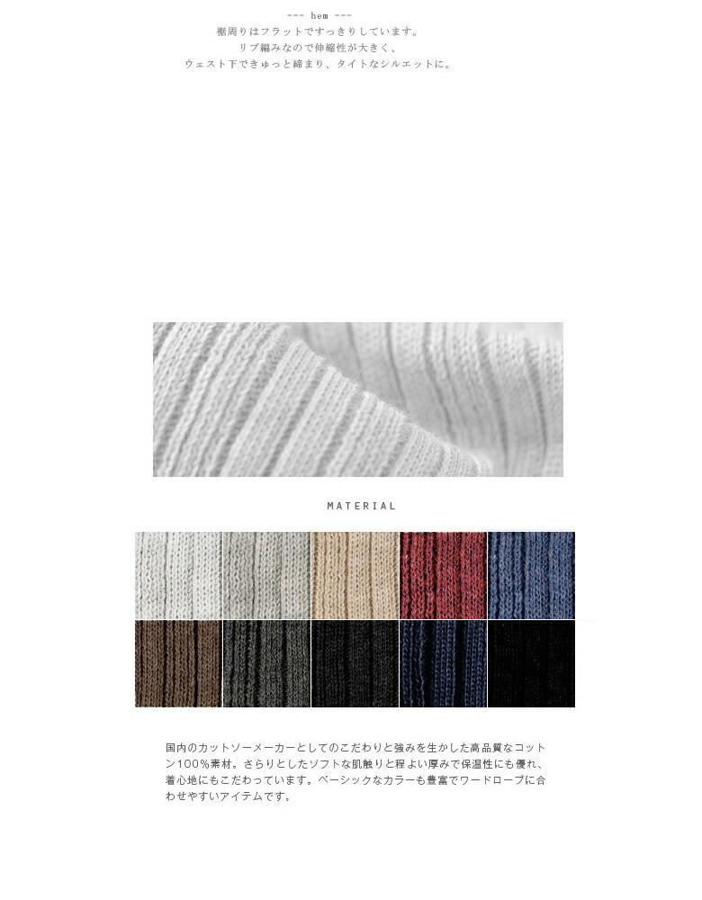 NARU(ナル)ランダムテレココットンカットソー611700