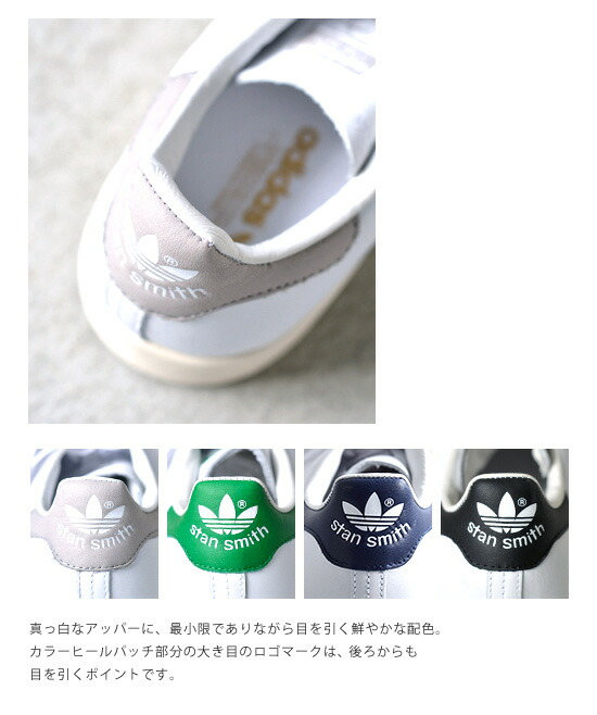"""adidas Originals(���ǥ����� ���ꥸ�ʥ륹)��������쥶�����ˡ�����""""STAN SMITH"""" stan-smith"""