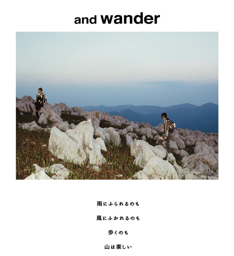 and wander(アンドワンダー)