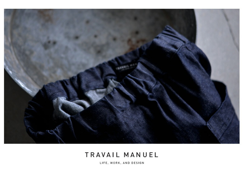 TRAVAIL MANUEL(トラバイルマニュエル)