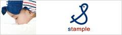 stample(������ץ�)
