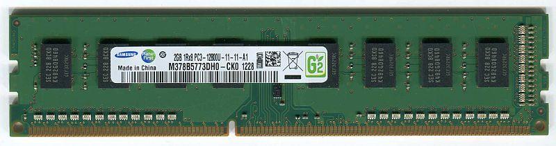 DIMM DDR3 SDRAM PC3-12800 2GB (サムスン)