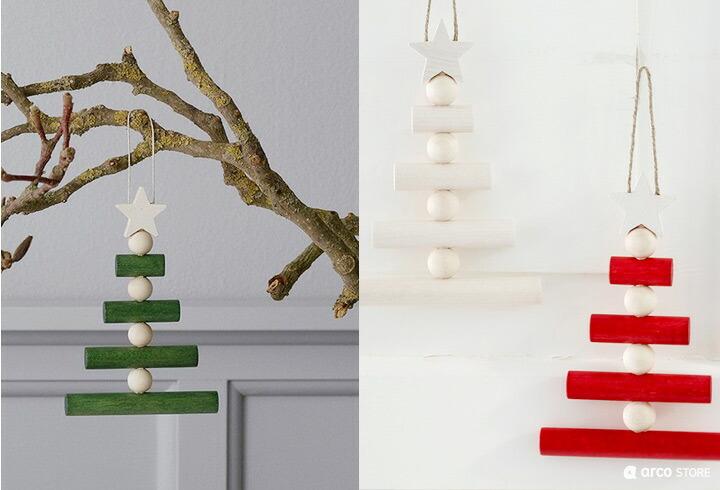 北欧デザイン クリスマス クリスマスオーナメント アアリッカ アーリッカ aarikka