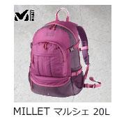 MILLET �ޥ륷�� 20L