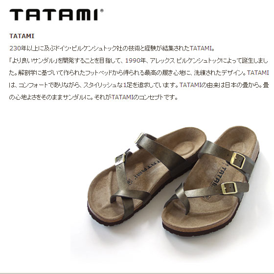 ������/TATAMI