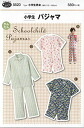 Fit patterns elementary Pajamas 5520