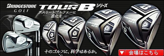 ブリヂストンゴルフ2016NEWモデル