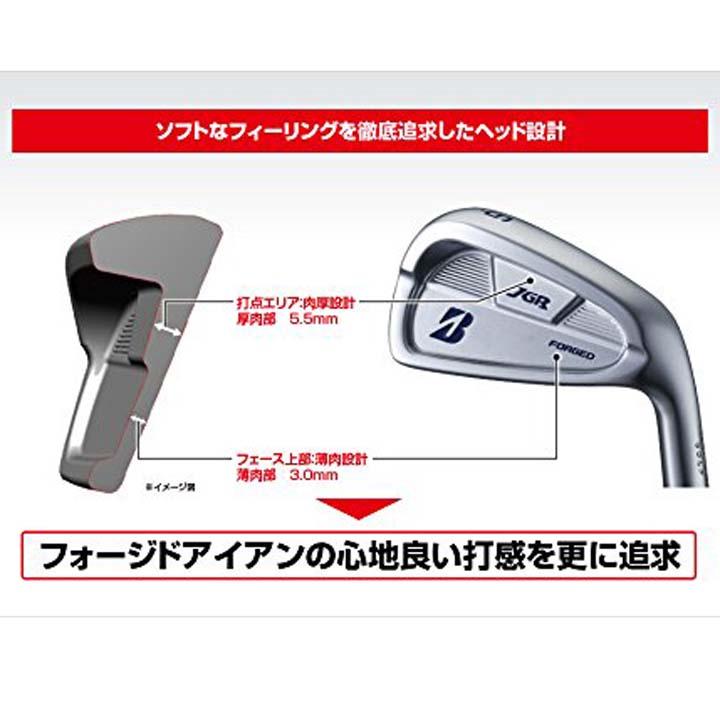 【ゴルフクラブアイアンブリヂストンJGRFGIJ16-11IR/6ホン・S/6ホンブリジストン】