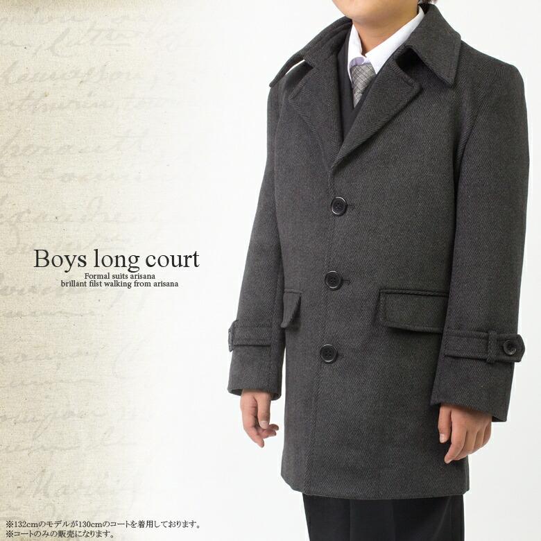 Long Coat Name - Coat Nj
