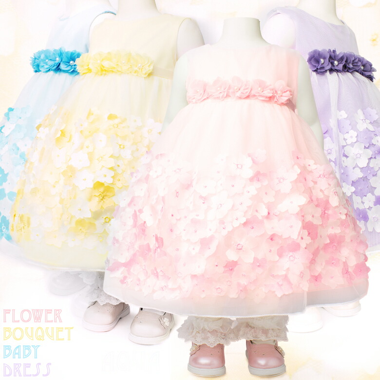 花花束婴儿衣服 (婴儿衣服   丝带带 2 件套) 收到这件可爱的衣服