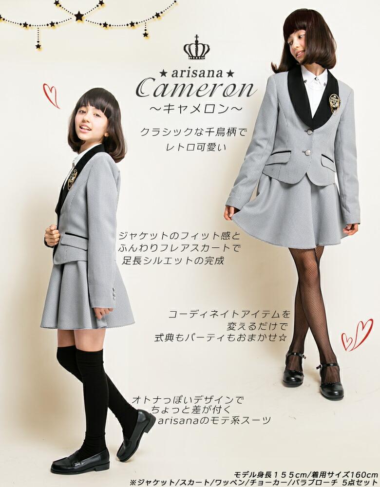 楽天市場】卒業式 スーツ 女の子...