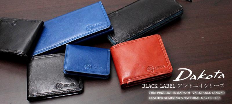 Dakota BLACK LABEL ダコタブラックレーベル メンズ財布 イヴォークシリーズ