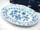 Curls bird blue onion Oval plate 35cm CB070