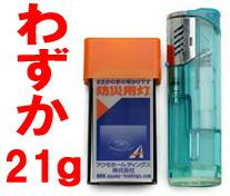水で発電する防災用ライトアクモキャンドル(AQUMO CANDLE)