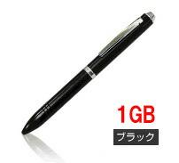 ボイスレコーダー ペン型 リモコン付ボールペン型ボイスレコーダー VR-P003N 1GB