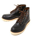 RED WING (Redwing) Irish Setter (ROUND) No.9870 (loud boots Irish setter)
