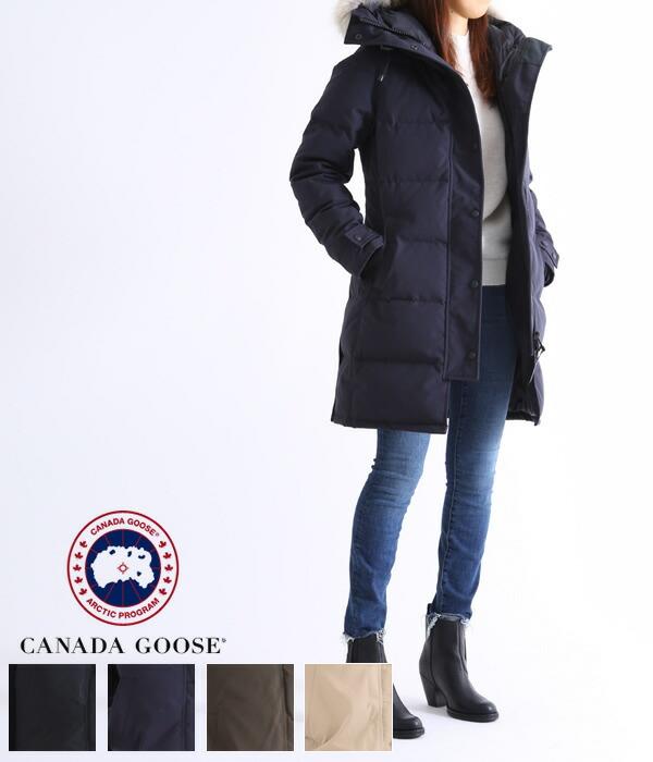 Canada Goose vest replica cheap - ARKnets | Rakuten Global Market: CANADA GOOSE (Canada goose) and ...