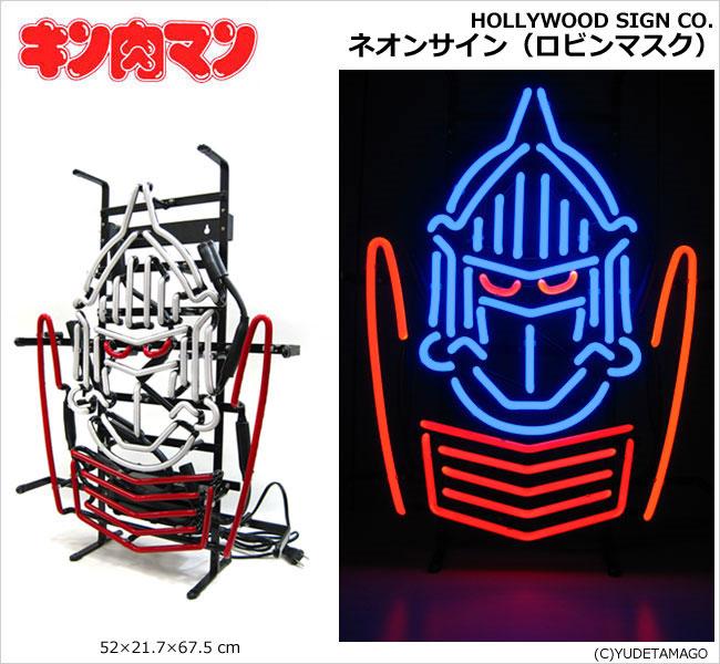 ロビンマスクの画像 p1_30