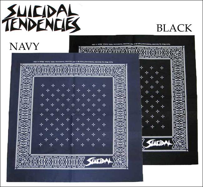 Suicidal Tendencies Logo. a aug Suicidal+tendencies+