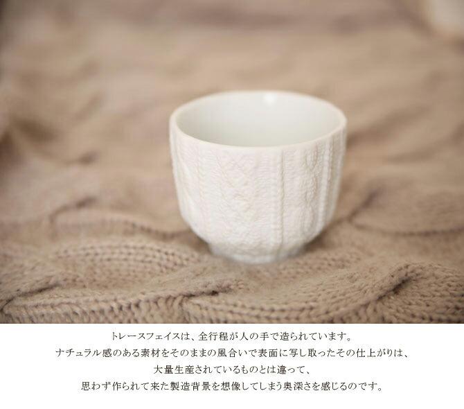 湯呑み トレースフェイス(TraceFace)日本製