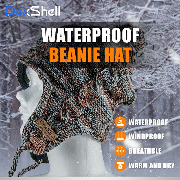 防水通気ビーニー帽マルーン DH392-MH
