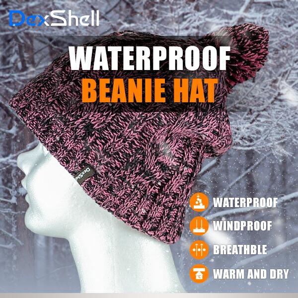 防水通気ビーニー帽 DH342-pk