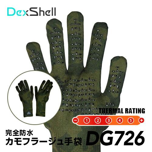 Dex Shell 防水通気グローブ 迷彩柄 DG726