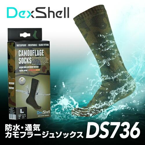 Dex Shell 防水通気ソックス 迷彩柄 DS736