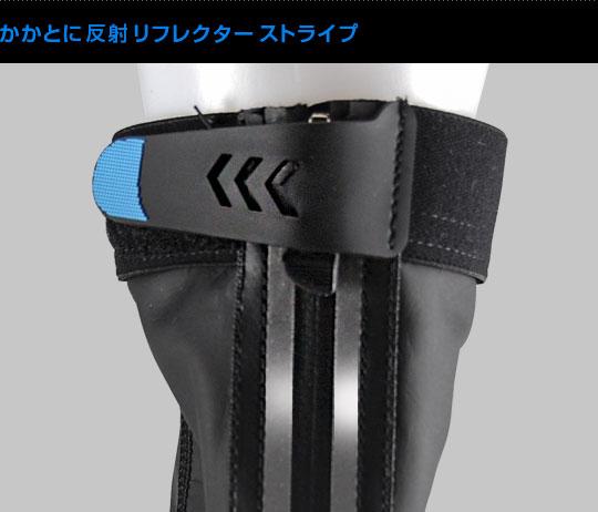 防寒・降雨対応オーバーシューズ Light weight Shoe OS337